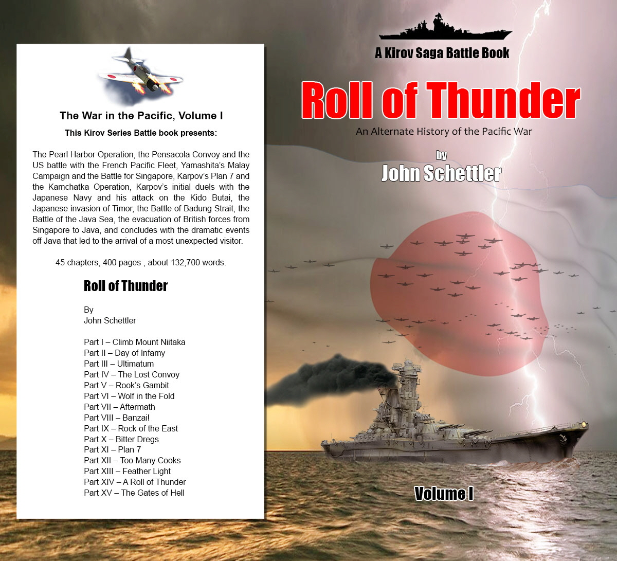 Roll Of Thunder-Full Page